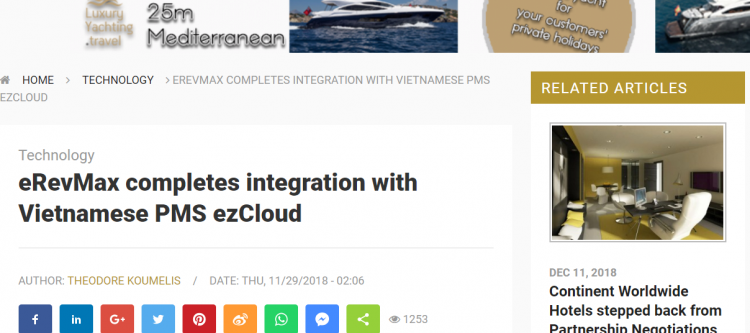 Erevmax completes integration with ezCloud